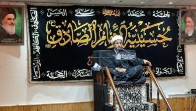 صورة الدنمارك: مؤسسة الإمام الصادق عليه السلام تحيي ذكرى استشهاد الإمام الباقر عليه السلام