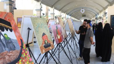صورة بمناسبة عيد الغدير الاغر .. كربلاء المقدسة تحتضن معرض الفن الاسلامي الدولي الخامس (صور)