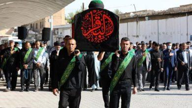 صورة مراسيم التشييع الرمزي لنعش الإمام محمد بن علي الباقر عليه السلام في العتبة العسكرية المقدسة (صور)