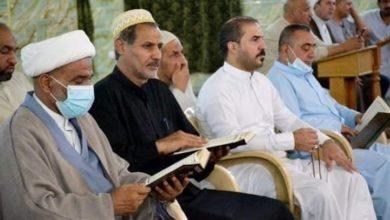 صورة بمناسبة عيد الغدير.. مركز أهل البيت للفكر الإسلامي في بغداد يشارك في محفل قراني