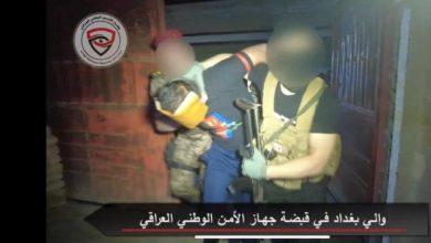 صورة الأمن العراقي يلقي القبض على ما يسمى والي بغداد في د١عش الارهـ،ـابي