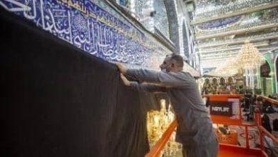 صورة معالم الحزن تغطي أرجاء مرقد أبي الفضل العبّاس عليه السلام استعدادا لقدوم شهر محرم الحرام