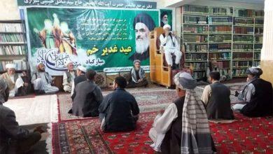 صورة مكتب المرجع الشيرازي في العاصمة الافغانية كابل يحتفل بعيد الغدير الأغر