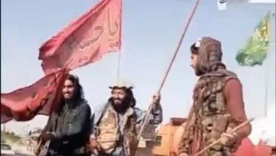 صورة عناصر طالبان الإرهابية يعتدون على المظاهر الحسينية في كابل