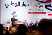 صورة مؤسسة مصباح الحسين عليه السلام تشارك بمؤتمر الحوار الوطني في بغداد