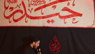 صورة مسجد وحسينية آل ياسين (عليهم السلام) في سيدني يواصلون إحياء الشعائر الحسينية المقدسة