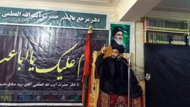 صورة مكتب المرجع الشيرازي في العاصمة الأفغانية كابل يحيي الشعائر الحسينية بشهر محرّم الحرام