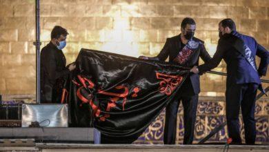 صورة بالصور.. مراسيم رفع راية الحزن والعزاء في سماء العتبة العلوية المقدسة ايذاناً بحلول شهر محرم الحرام