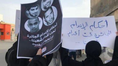 صورة جماعات حقوقية تعبر عن قلقها من تنفيذ حكم الإعدام بحق 12 معتقلاً جراء تهم مزيفة