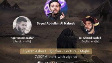 صورة في مختلف دول العالم.. برامج عزائية بلغات مختلفة لإحياء عاشوراء الإمام الحسين (عليه السلام)