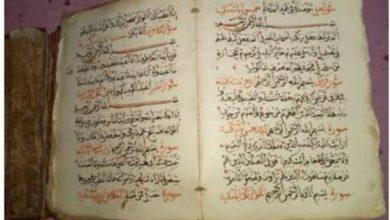 صورة الكشف عن مصحف أثري في مصر يعود تاريخه إلى 151 عاماً (صور)