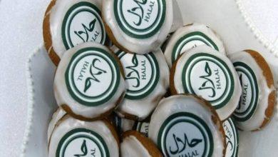 """صورة """"كلها حلال"""".. إنشاء أول موقع إلكتروني في روسيا لبيع منتجات إسلامية"""