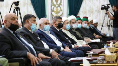 صورة العتبة الحسينية تقيم المؤتمر العلمي العالمي الخامس حول سيرة أبي طالب عليه السلام
