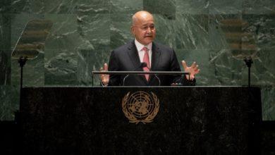 صورة في كلمته أمام الجمعية العمومية للأُمم المتحدة.. رئيس جمهورية العراق يلفت أنظار العالم لزيارة الأربعين المليونية