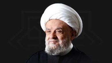 صورة لبنان.. وفاة رئيس المجلس الإسلامي الشيعي عبد الأمير قبلان