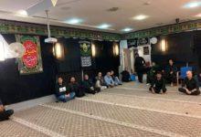 صورة حسنيون حسينيون.. الجالية الشيعية في السويد تحيي فاجعة استشهاد الإمام الحسن (عليه السلام)