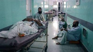 صورة بعد سيطرة طـ،ـالبان الإرهــ،ـابية.. الصحة العالمية تؤكد أن 90% من المراكز الطبية في أفغانستان مهددة بالإغلاق