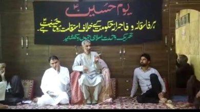 صورة علماء هنود من أهل السنّة: الكشميريون يستلهمون من الإمام الحسين (عليه السلام) صمودهم ضدّ الطغاة