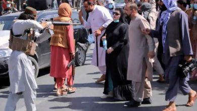 صورة أفغانستان تحت حكم طـ،ـالبان الارهـ،ـابية: الأمم المتحدة تدين قمع الاحتجاجات