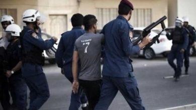 صورة الأمم المتحدة: البحرين تنتهك العهد الدولي الخاص بالحقوق المدنية والسياسية
