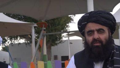 صورة وزير خارجية طـ،ـالبان الإرهـ،ـابية: لا أعرف معنى حقوق الإنسان التي يتحدثون عنها