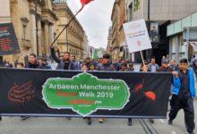 """صورة المركز الإسلامي في مانشستر يستعد لإقامة أكبر مسيرة سلمية إحياء لـ """"الأربعين الحسيني"""""""