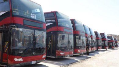 صورة وزارة النقل تعلن خطتها للمشاركة في زيارة أربعينية الإمام الحسين عليه السلام
