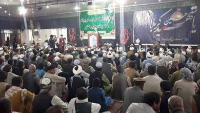 صورة انعقاد جلسة لعلماء الشيعة بمشاركة أعضاء مكتب المرجع الشيرازي في مزار شريف الأفغانية