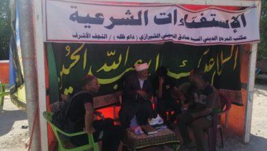 صورة مكتب المرجع الشيرازي في النجف الأشرف يواصل نشاطه التبليغي بمناسبة زيارة الأربعين