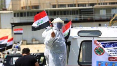 صورة منظمة الصحة العراقية: كورونا سيتحول خلال شهر إلى وباء اعتيادي