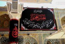 صورة واحسناه.. شيعة أمير المؤمنين (عليه السلام) في كل مكان يحيون ذكرى استشهاد كريم أهل البيت (عليهم السلام)