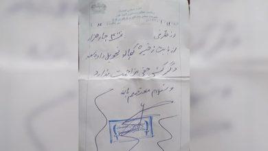 صورة طالبان الإرهـ،ـابية من القتل والعنف إلى فرض الإتاوات والضرائب على الفقراء