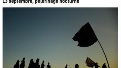 """صورة شبكة آر تي أل الأوروبية تنشر مشهداً """"مسائياً"""" لزوار الأربعين عبر موقعها الإلكتروني"""