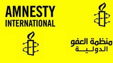 صورة العفو الدولية تدعو نظام البحرين إلى إطلاق سراح معارض بحريني