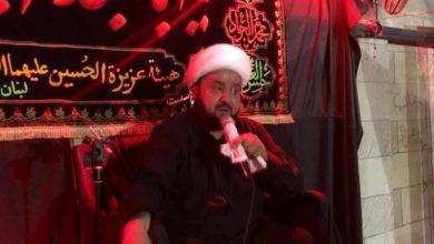 صورة إحياء ذكرى أربعينية الإمام الحسين عليه السلام في لبنان