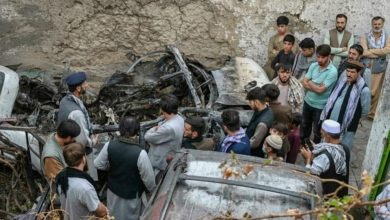 صورة البنتاغون يعترف بقتل 10 مدنيين بينهم 7 أطفال بغارة أمريكية على كابل
