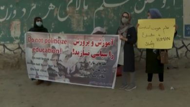 صورة طالبان الارهـ،ـابية تفرق مظاهرة نسوية بالرصاص في كابل
