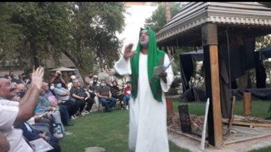 """صورة """"الحسينُ ـ عليه السلام ـ كما نراه"""".. عرضٌ مسرحي احتضنته جامعة بغداد"""