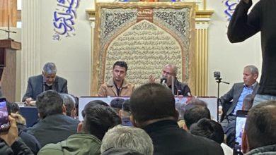 صورة الجالية الشيعية في برلين تؤبّن شهداء الهجمات الإرهابيـــ،ــة في أفغانستان