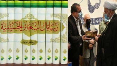 """صورة """"رسائل الشعائر الحسينية"""" تحصل على جائزة أفضل كتاب عن عاشوراء والشعائر الحسينية"""