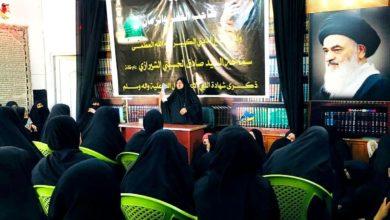 """صورة مركز أهل البيت (عليهم السلام) في بغداد يحتضن محاضرة """"نسوية"""" طرحت جوانب مهمة من حياة النبي (صلى الله عليه وآله)"""