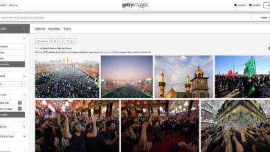 صورة موقع إلكتروني يتفرّد بنشر أكثر من (1000 صورة فوتوغرافية) لزيارة الأربعينية في كربلاء