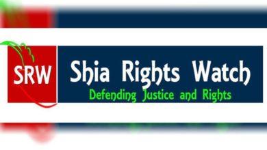 صورة شيعة رايتس ووتش تدين هجمات المقدادية وتحذر من خطورة تلك الخروقات الكارثية لأمن السكان لا سيما الشيعة