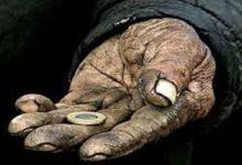 صورة في اليوم العالمي لمكافحة الفقر.. مؤسسة الإمام الشيرازي تأسف للسياسات المنحرفة التي ادت لزيادة الفقر وتخاطب الدول العظمى والغنية