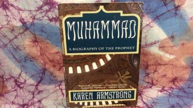 صورة حقق أكثر مبيعاً على مستوی الولایات المتحدة.. كاتبة إیرلندیة تصدر كتاباً حول السیرة النبویة