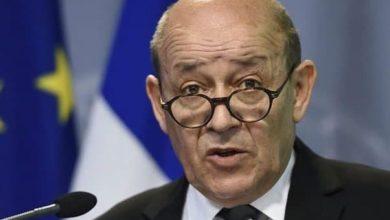 صورة ضغوط برلمانية فرنسية على وزير الخارجية بخصوص وضع حقوق الإنسان في البحرين