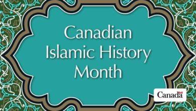 """صورة تحت شعار """"نحن متعددون .. نحن واحد"""".. كندا تحتفل ببدء الشهر الإسلامي للاحتفاء بدور المسلمين ومساهماتهم"""