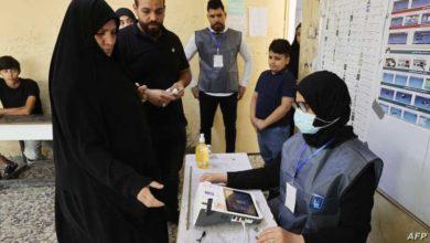 صورة العراق يجري الانتخابات النيابية المبكرة.. والمواطنون يواصلون التوافد للإدلاء بأصواتهم