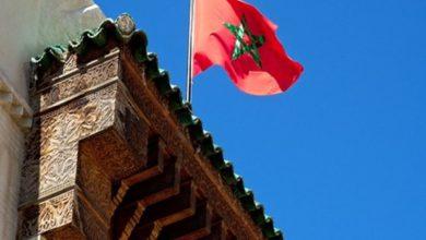 صورة المغرب .. رفض واحتجاج على كتاب مدرسي اعتُبر مسيئاً للرسول محمد صلى الله عليه واله