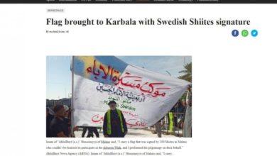صورة وصول راية إلى كربلاء المقدسة مزيّنة بتواقيع أتباع أهل البيت عليهم السلام في السويد